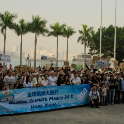 Worldwide Climate March: Hong Kong